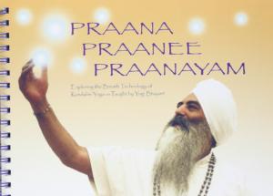 About pranayama